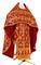 Russian Priest vestments - Korona rayon brocade S3 (claret-gold), Standard design