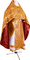 Russian Priest vestments - Zlatoust rayon brocade S3 (claret-gold), Premium cross design