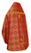 Russian Priest vestments - Shouya rayon brocade S3 (claret-gold) (back), Standard design