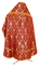 Russian Priest vestments - Korona rayon brocade S3 (claret-gold) back, Standard design