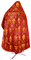 Russian Priest vestments - Vine Switch rayon brocade S3 (claret-gold) back, Standard design