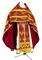 Russian Priest vestments - Vinograd rayon brocade S3 (claret-gold), Economy design