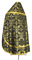 Russian Priest vestments - Koursk rayon brocade S3 (black-gold) back, Economy design