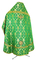 Russian Priest vestments - Korona rayon brocade S3 (green-gold) back, Standard design