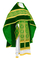 Russian Priest vestments - Alpha-&-Omega rayon brocade S3 (green-gold) with velvet inserts,, Standard design