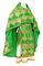 Russian Priest vestments - Kolomna rayon brocade S3 (green-gold), Standard design
