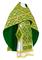 Russian Priest vestments - Byzantine rayon brocade S3 (green-gold), Standard design