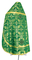 Russian Priest vestments - Koursk rayon brocade S3 (green-gold) back, Economy design