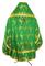 Russian Priest vestments - Vinograd rayon brocade S3 (green-gold) back, Economy design