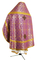 Russian Priest vestments - Zlatoust rayon brocade S3 (violet-gold) back, Standard design