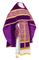Russian Priest vestments - Alpha-&-Omega rayon brocade S3 (violet-gold) with velvet inserts,, Standard design
