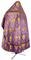 Russian Priest vestments - Vine Switch rayon brocade S3 (violet-gold) back, Standard design