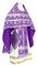 Russian Priest vestments - Loza rayon brocade S3 (violet-silver), Economy design
