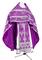 Russian Priest vestments - Vinograd rayon brocade S3 (violet-silver), Economy design