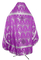 Russian Priest vestments - Vinograd rayon brocade S3 (violet-silver) back, Economy design