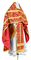 Russian Priest vestments - Koursk rayon brocade S3 (red-gold), Economy design