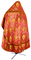 Russian Priest vestments - Vine Switch rayon brocade S3 (red-gold) back, Standard design