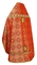 Russian Priest vestments - Shouya rayon brocade S3 (red-gold) back, Standard design