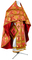 Russian Priest vestments - Vine Switch rayon brocade S3 (red-gold), Standard design