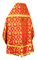 Russian Priest vestments - Loza rayon brocade S3 (red-gold) back, Economy design