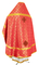 Russian Priest vestments - Ostrozh rayon brocade S3 (red-gold) back, Economy design