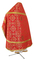 Russian Priest vestments - Ryazan' rayon brocade S3 (red-gold) back, Economy design