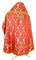 Russian Priest vestments - Korona rayon brocade S3 (red-gold) back, Standard design