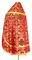 Russian Priest vestments - Koursk rayon brocade S3 (red-gold) back, Economy design
