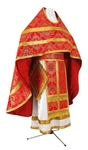Russian Priest vestments - rayon brocade S3 (red-gold)