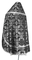 Russian Priest vestments - Koursk rayon brocade S3 (black-silver) back, Economy design