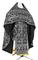 Russian Priest vestments - Korona rayon brocade S3 (black-silver), Standard design