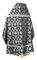 Russian Priest vestments - Loza rayon brocade S3 (black-silver) back, Economy design