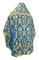 Russian Priest vestments - Bryansk rayon brocade S4 (blue-gold) back, Standard design