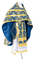 Russian Priest vestments - Pskov rayon brocade S4 (blue-gold), Economy design
