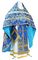 Russian Priest vestments - Sloutsk rayon brocade S4 (blue-gold), Standard design