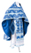 Russian Priest vestments - Pskov rayon brocade S4 (blue-silver), Standard design