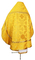 Russian Priest vestments - Koursk rayon brocade S4 (yellow-gold) back, Standard design