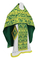 Russian Priest vestments - Bryansk rayon brocade S4 (green-gold), Standard design