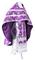 Russian Priest vestments - Pskov rayon brocade S4 (violet-silver), Economy design