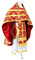 Russian Priest vestments - Pskov rayon brocade S4 (red-gold), Economy design
