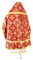 Russian Priest vestments - Pskov rayon brocade S4 (red-gold) back, Standard design