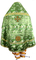Russian Priest vestments - Peony rayon Chinese brocade (green-gold) back, Standard design