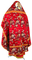 Russian Priest vestments - Peony rayon Chinese brocade (red-gold) back, Standard design