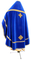 Russian Priest vestments - natural German velvet (blue-gold) back, Premium design