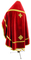 Russian Priest vestments - natural German velvet (red-gold) back, Premium design