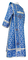 Deacon vestments - Cappadocia metallic brocade B1 (blue-silver), back, Economy design