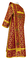Deacon vestments - Cappadocia metallic brocade B1 (claret-gold), back, Economy design