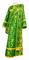 Deacon vestments - Bryansk metallic brocade B (green-gold), Economy design