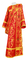 Deacon vestments - Bryansk metallic brocade B (red-gold), Economy design