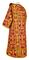 Deacon vestments - Peacocks metallic brocade BG1 (claret-gold) with velvet inserts, back, Standard design